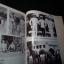 อดีตลานนา โดย บุญเสริม สาตราภัย-สังคีต จันทนะโพธิ หนา 120 หน้า ปี 2520 thumbnail 13