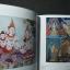 นิทรรศการจิตรกรรมไทยแบบประเพณี อิทธิพลจากสมุดภาพไตรภูมิ พิมพ์จำนวน 1500 เล่ม ปี 2551 thumbnail 10
