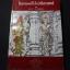 โบราณคดีประวัติศาสตร์ โดย คงเดช ประพัฒน์ทอง หนา 320 หน้า พิมพ์ปี 2529 thumbnail 1