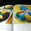 ศิลปการเเต่งหน้าเค้ก เล่ม 1 โดย UFM Baking School ปกแข็ง 150 หน้า ปี 2526 thumbnail 12