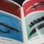 หลวงพ่อกวยวัดโฆสิตาราม ฉบับสมบูรณ์ เล่มเเรก โดย พระเครื่องมงคลทิพย์ ปกแข็ง 232 หน้า thumbnail 10