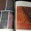 ลวดลายเเละสีสันบนผ้าทอพื้นเมือง โดย กรมศิลปากร หนา 300 หน้า ปี 2543 thumbnail 5