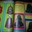 ลานโพธิ์ ชุดที่ 9 รวมเล่มที่ 81-90 ปี 2520 thumbnail 8