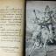 เทวกำเนิด โดย พระยาสัจจาภิรมย์อุดมราชภักดี (สรวง ศรีเพ็ญ) ปกแข็ง 177 หน้า ปี 2497 thumbnail 7
