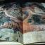 จิตรกรรมฝาผนังในประเทศไทย วัดดุสิดาราม โดย เมืองโบราณ ปกแข็ง ปี 2526 thumbnail 10