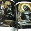 Japanese Treasures หนา 285 หน้า พิมพ์ปี 1986 thumbnail 5