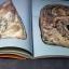 หลักสูตรเหล็กไหล พระเนื้อ ชิน ดิน ผง เล่มเเรกเเละเล่มเดียวในประเทศไทย โดย ศูนย์สมเด็จโต (มีพระสมด็จวังหน้าจำนวนมาก) ความหนา 128 หน้า thumbnail 14