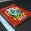 พลังเหนือพลัง เล่ม 2 ชุด 9 ยอด โดย ปรมัตถ์ หนา 428 หน้า thumbnail 2
