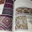 ลวดลายเเละสีสันบนผ้าทอพื้นเมือง โดย กรมศิลปากร หนา 300 หน้า ปี 2543 thumbnail 12