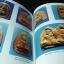 หนังสือ พระกำเเพง โดย ศรีสมุทร จัดพิมพ์เนื่องในงานพระราชทานเพลิงศพ พลเอก ทวีป บุญตานนท์ ปี 2546 thumbnail 17