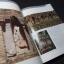เมืองเชียงแสน โดย กรมศิลปากร หนา 128 หน้า thumbnail 4