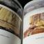 การดูเเลรักษาศิลปโบราณวัตถุ โดย กรมศิลปากร หนา 152 หน้า ปี 2539 thumbnail 14