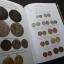ชุดพิพิธภัณฑ์ วิวัฒนาการเงินตราไทย พ.ศ.600-2540 ปกแข็ง 144 หน้า ปี 2550 thumbnail 10