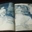 ประมวลภาพ อาภัสรา หงสกุล นางงามจักรวาล 1965 โดย พิมพ์ไทยหลังข่าว พิมพ์ปี 2508 thumbnail 5