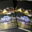 อมตพระกรุ ของ ต้อย เมืองนนท์ จัดพิมพ์โดย วปอ รุ่น 2547 ปกแข็งพร้อมกล่อง หนา 835 หน้า thumbnail 4
