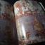 ชุดจิตรกรรมฝาผนังในประเทศไทย วัดใหม่เทพนิมิตร โดย เมืองโบราณ ปกแข็ง ปี 2526 thumbnail 10