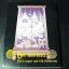 ตู้ลายทอง ภาค 2 ตอนที่ 2 (สมัยรัตนโกสินทร์) โดย กรมศิลปากร หนา 344 หน้า ปี 2529 thumbnail 1