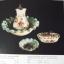 เครื่องถม เครื่องแก้ว เครื่องกระเบื้อง เครื่องพิพิธภัณฑ์ เครื่องทองและเครื่องเงิน ที่จัดแสดง ณ พระที่นั่งวิมานเมฆ พระราชวังดุสิต รวม 5 เล่ม พร้อมกล่อง ปี 2526 thumbnail 4