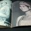 ประมวลภาพ อาภัสรา หงสกุล นางงามจักรวาล 1965 โดย พิมพ์ไทยหลังข่าว พิมพ์ปี 2508 thumbnail 7