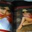 ดาว อัลบั้มดารา โดย S.H.LIM พิมพ์ที่บางกอกสาส์น หนา 120 หน้า thumbnail 4