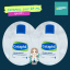 Ceatphil Oily Skin Cleanser 29 ml. สูตรสิว จำนวน 2 ขวด thumbnail 2