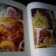 เสียงจากปากเกร็ด หลวงปู่ บุญญฤทธิ์ ปัณฑิโต ปกแข็ง 520 หน้า thumbnail 11