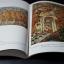 โครงสร้างจิตรกรรมฝาผนังลานนา โดย สน สีมาตรัง สนับสนุนการจัดทำโดย มูลนิธิโตโยต้า หนา 120 หน้า ปี 2526 thumbnail 14