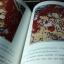 จิตรกรรมฝาผนังในประเทศไทย วัดเขียน โดย เมืองโบราณ ปกแข็ง ปี 2542 thumbnail 9