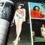 สมุดภาพ ประกวดนางสาวไทย 2514 โดย กองประกวดนางสาวไทย งานวชิราวุธานุสรณ์ พิมพ์ปี 2514 thumbnail 4