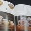 ศิลปะเครื่องถ้วยในประเทศไทย CERAMIC ART IN THAILAND โดย ปริวรรต ธรรมมาปรีชากร -กฤษฎา พิณศรี ปกแเข็ง 239 หน้า พิมพ์ครั้งเเรก 1500 เล่ม ปี 2533 thumbnail 11