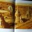 DISCOVERYING AYUTTHAYA BY CHARNVIT KASETSIRI-MICHAEL WRIGHT 355 PAGES COPYRIGHT 2007 thumbnail 6