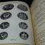 เหรียญกษาปณ์ในประเทศไทย โดย กรมศิลปากร หนา 183 หน้า ปี 2516 thumbnail 18