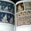 ผ้าเเละการเเต่งกายในสมัยโบราณจากจิตรกรรมฝาผนังบนพระที่นั่งพุทไธสวรรค์ โดย กรมศิลปากร หนา 256 หน้า ปี 2545 thumbnail 12