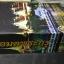 อมตพระกรุ ของ ต้อย เมืองนนท์ จัดพิมพ์โดย วปอ รุ่น 2547 ปกแข็งพร้อมกล่อง หนา 835 หน้า thumbnail 2