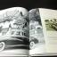 จารึกเเห่งดวงดาว 100 ปี เมอร์ เซเดส เบนซ์ ประเทศไทย 2448-2548 ปกแข็ง 132 หน้า ปี 2548 thumbnail 16