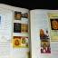 ปฏิมากรรมเเห่งโชค เล่มเเรก ชุดปัญจภาคีเหรียญทองคำ ของ ดร.โชค บูลกุล ปกแข็งขอบทอง 632 หน้า ปี 2555 thumbnail 18