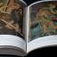 โครงสร้างจิตรกรรมฝาผนังลานนา โดย สน สีมาตรัง สนับสนุนการจัดทำโดย มูลนิธิโตโยต้า หนา 120 หน้า ปี 2526 thumbnail 15