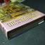 ปริอรรถาธิบายเเห่งพระเครื่อง เรื่องพระสมเด็จ ฯ โดย ตรียัมปวาย ปกแข็ง ปี 2511 thumbnail 2