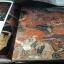 ชุดจิตกรรมฝาผนังในประเทศไทย วีดราชสิทธาราม ปกแข็ง ปี 2525 thumbnail 9