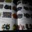 คัมภีร์เภสัชรัตนโกสินทร์ โดย วุฒิ วุฒิธรรมเวช ปกแข็ง 722 หน้า พิมพ์ 1000 เล่ม ปี 2547 thumbnail 13
