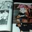 อนุสรณ์เนื่องในงานพระราชทานเพลิงศพ นายเอื้อ สุนทรสนาน 22 มี.ค.2525 หนา 200 กว่าหน้า thumbnail 6