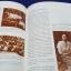 ผ้าไทย พัฒนาหารทางอุตสาหกรรมเเละสังคม โดย บรรษัทเงินทุนอุตสาหกรรมเเห่งประเทศไทย ปกแข็ง 218 หน้า ปี 2530 thumbnail 9