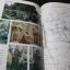 ทำเนียบโบราณสถานอุทยานประวัติศาสตร์สุโขทัย โดย กรมศิลปากร หนา 316 หน้า ปี 2531 thumbnail 11
