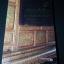 งานมัณฑนศิลป์ในประวัติศาสตร์เพื่อเทิดพระเกียรติพระบรมราชจักรีวงศ์ โดย กรมศิลปากร หนา 152 หน้า thumbnail 1