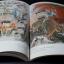 โครงสร้างจิตรกรรมฝาผนังลานนา โดย สน สีมาตรัง สนับสนุนการจัดทำโดย มูลนิธิโตโยต้า หนา 120 หน้า ปี 2526 thumbnail 11