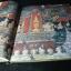 จิตรกรรมฝาผนังในประเทศไทย วัดดุสิดาราม โดย เมืองโบราณ ปกแข็ง ปี 2526 thumbnail 3