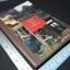 เมืองประวัติศาสตร์ เมืองพิมาย เขาพระวิหาร เมืองอุบล เมืองศรีสัชชนาลัย โดย ธิดา สาระยา หนา 344 หน้า ปี 2538 thumbnail 2