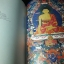 ESSENCE Living Art from Ancient China and Himalays by SEER CULTURE ART CONSULTANT หนา 121 หน้า พิมพ์ปี 2008 thumbnail 14