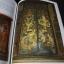 จิตรกรรมไทยประเพณีชุดวรรณกรรม โดย กรมศิลปากร หนา 195 หน้า ปี 2535 thumbnail 14