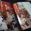 ชุดจิตรกรรมฝาผนังในประเทศไทย วัดใหม่เทพนิมิตร โดย เมืองโบราณ ปกแข็ง ปี 2526 thumbnail 4